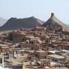 بافت تاریخی شهر انارک