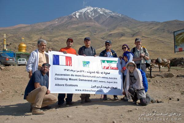 Gosfandsara - start location of climbing
