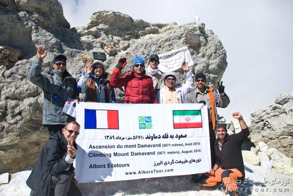 On top of Damavand Peak