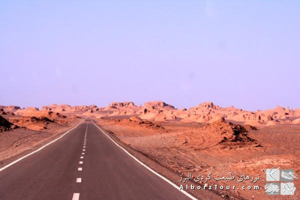 Road to Kalouts of Lout Desert