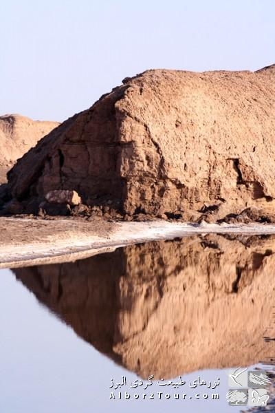 Salt River in Lout Desert