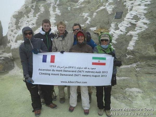 Damavand Summit 5671m