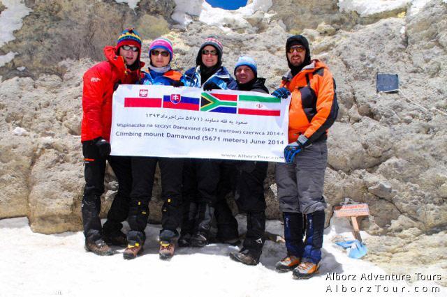 Damavand Summit 5671m
